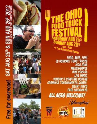 Vitamin Water presents Silent Disco at The Ohio Food Truck and Cart Fest Aug 25 & 26, 2012 at The Ohio Historic Center